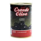 Оливки черные с косточкой ТМ Grande Oliva (Гранде Олива)