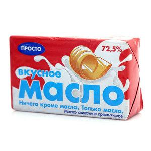 Масло сливочное крестьянское 72,5% ТМ Просто