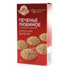Смесь для выпечки Печенье Любимое с овсяными хлопьями ТМ Аладушкин