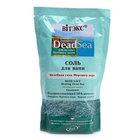 Соль для ванн целебная сила мертвого моря ТМ Витэкс