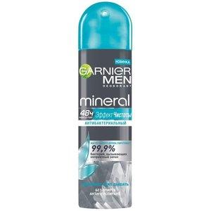 Дезодорант-антиперспирант спрей для мужчин Mineral (Минерал) Эффект чистоты Антибактериальный ТМ Garnier (Гарньер)