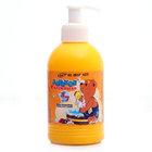 Крем-мыло детское от 3 до 7 лет ТМ Вiтэкс (Витекс)