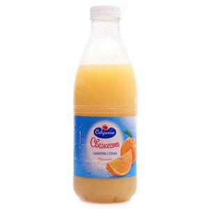 Сыворотка с соком апельсина свежесть ТМ Савушкин