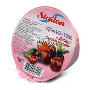 Десерт садовое ассорти ТМ Stailon (Стэйлон)
