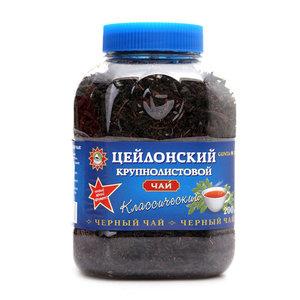 Чай черный крупнолистовой классический ТМ Gunta (Гунта)