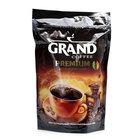 Кофе бразильский микс ТМ Grand (Гранд)