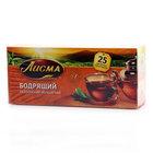 Бодрящий черный чай в пакетиках ТМ Лисма