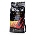 Кофе молотый эфиопия ТМ Jardin (Жардин)
