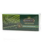 Чай зеленый сенча классический ТМ Greencity (Гриинсити)