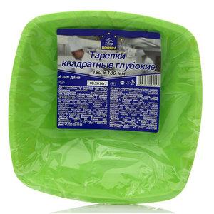 Тарелки квадратные глубокие, салатовые, 180х180 мм ТМ Horeca Select (Хорека Селект), 6 шт