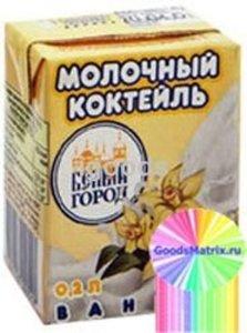 Коктейль молочный ваниль 1,5% ТМ Белый Город
