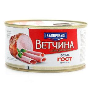 Ветчина особая ТМ Главпродукт