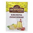 Кислота лимонная ТМ Щедросол