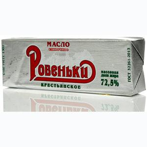 Масло сливочное крестьянское 72,5% ТМ Ровеньки