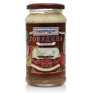 Говядина тушеная Премиум высший сорт ТМ Главпродукт