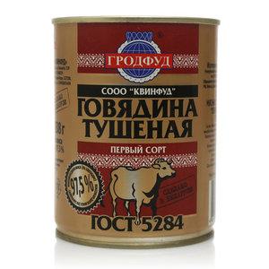 Консервы мясные стерилизованные Говядина тушеная первый сорт ТМ Гродфуд