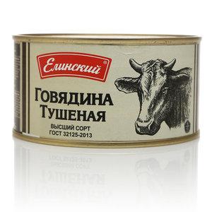 Говядина тушеная высший сорт ТМ Елинский