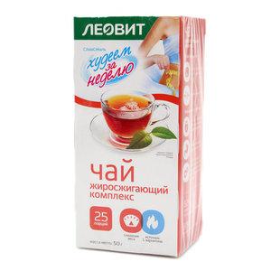 Чай жиросжигающий комплекс 25*2 г ТМ Худеем за неделю