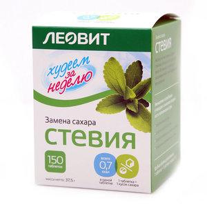 Натуральный сахорозаменитель стевия ТМ Леовит