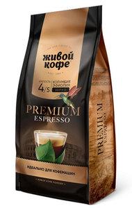 Кофе в зернах Эспрессо Премиум ТМ Живой кофе
