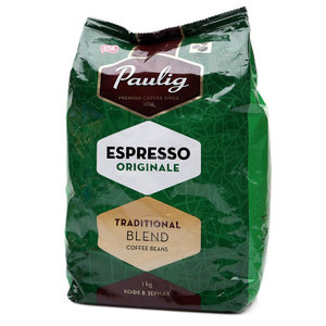 Кофе в зернах жареный Espresso (Эспрессо) ТМ Paulig (Паулиг)