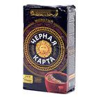 Кофе молотый темнообжаренный ТМ Черная карта