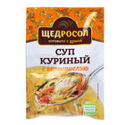 Суп куриный с вермишелью ТМ Щедросол