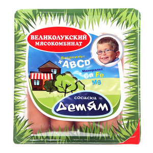 Сосиски Детям ТМ Великолукский мясокомбинат