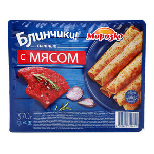 Блинчики с мясом ТМ Морозко