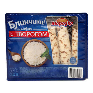 Блины творог ТМ Морозко