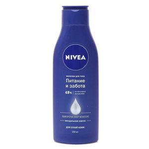 Молочко для тела Питательное для очень сухой кожи ТМ Nivea (Нивея)