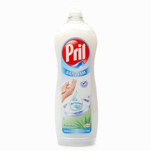 Средство для мытья посуды ТМ Pril (Прил) бальзам алоэ вера