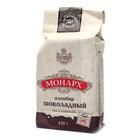 Пломбир шоколадный на сливках Монарх ТМ Русский Холодъ
