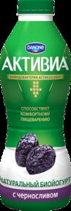 Йогурт чернослив Активиа 2,0% ТМ Danone (Данон)