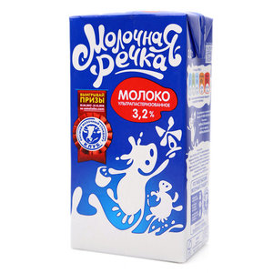 Молоко питьевое ультрапастеризованное 3,2% ТМ Молочная река
