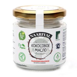 Кокосовое масло ТМ Naariyal (Наариял)