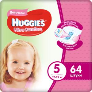 Подгузники для девочек Ultra Comfort (Ультра Комфорт) 5 (12-22 кг), 64 шт ТМ Huggies (Хаггис)