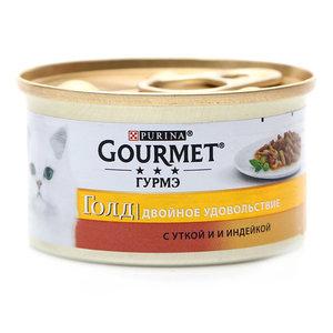 Корм полнорационный Gold для взрослых кошек, с уткой и индейкой  ТМ Gourmet (Гурмэ)