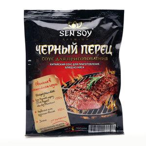 Чёрный перец устрично-пряный ТМ Sen Soy (Cен Cой)
