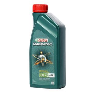 Масло моторное Magnetic (Магнетик) 10W-40 ТМ Castrol (Кастрол)