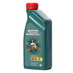 Масло моторное magnetic (магнетик) 5W-30 ТМ Castrol (Кастрол)
