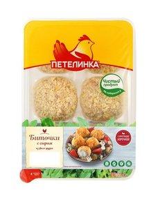 Биточки куриные с сыром ТМ Петелинка