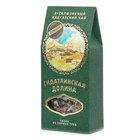 Напиток чайный травяной гидатлинская долина ТМ ЭкоКавказ