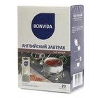 Чай черный английский завтрак ТМ Bonvida (Бонвида), 20*5г
