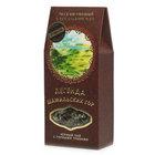 Напиток на основе черного чая легенда шамильских гор ТМ ЭкоКавказ