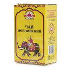 Чай цейлонский черный ТМ Три дружных слона