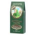 Напиток чайный травяной ТМ ЭкоКавказ