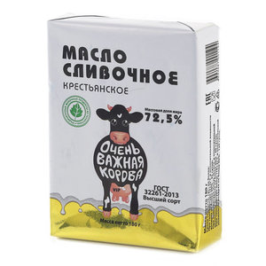 Масло сливочное крестьянское 72,5% ТМ Очень важная корова