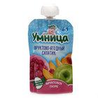 Фруктово-ягодный салатик ТМ Умница