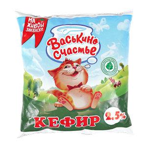 Кефир 2.5% ТМ Васькино счастье